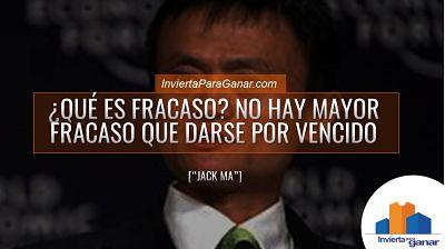 Frases Motivadoras del multimillonario chino Jack Ma
